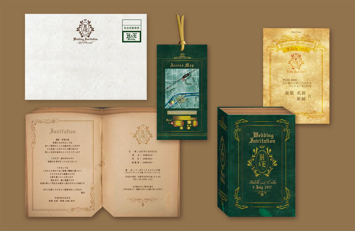 old book design invitation jagzdesign